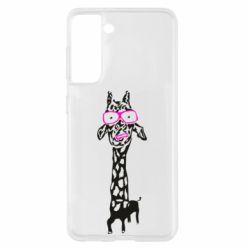 Чохол для Samsung S21 Giraffe in pink glasses