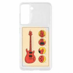 Чохол для Samsung S21 Гітара
