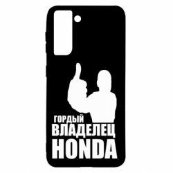 Чохол для Samsung S21 Гордий власник HONDA