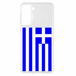 Чохол для Samsung S21 Греція