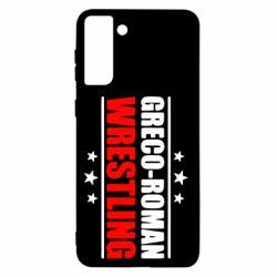 Чохол для Samsung S21+ Greco-Roman Wrestling