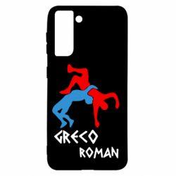 Чохол для Samsung S21 Греко-римська боротьба