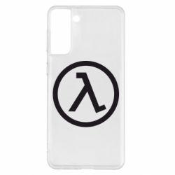 Чохол для Samsung S21+ Half Life Logo