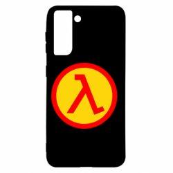 Чохол для Samsung S21 Half Life Logo