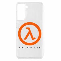 Чехол для Samsung S21 Half-life logotype