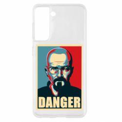 Чохол для Samsung S21 Heisenberg Danger