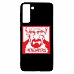Чохол для Samsung S21+ Heisenberg face