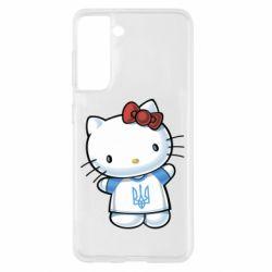 Чехол для Samsung S21 Hello Kitty UA