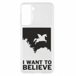 Чохол для Samsung S21 Хочу вірити в єдинорогів