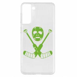 Чохол для Samsung S21+ Хокейна маска