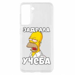 Чохол для Samsung S21 Homer is tired of studying