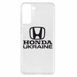 Чохол для Samsung S21+ Honda Ukraine
