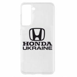 Чохол для Samsung S21 Honda Ukraine