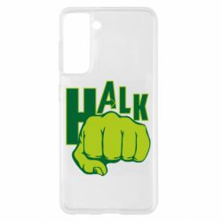 Чехол для Samsung S21 Hulk fist