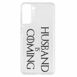 Чохол для Samsung S21+ Husband is coming