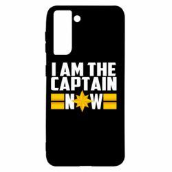 Чохол для Samsung S21 I am captain now