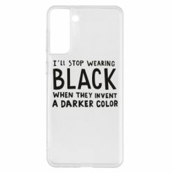 Чохол для Samsung S21+ i'll stop wearing black when they invent a darker color