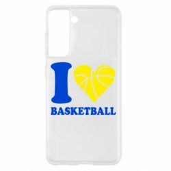 Чохол для Samsung S21 I love basketball