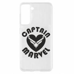 Чохол для Samsung S21 I love Captain Marvel