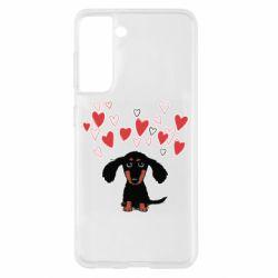 Чохол для Samsung S21 I love dachshund
