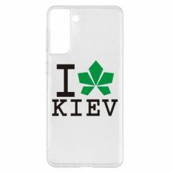 Чохол для Samsung S21+ I love Kiev - з листком