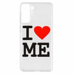 Чохол для Samsung S21+ I love ME