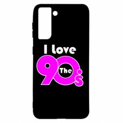 Чохол для Samsung S21 I love the 90