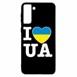 Чохол для Samsung S21+ I love UA