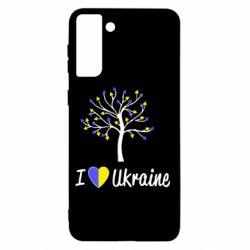 Чохол для Samsung S21+ I love Ukraine дерево