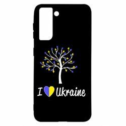 Чохол для Samsung S21 I love Ukraine дерево