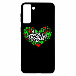 Чохол для Samsung S21+ I love Ukraine heart