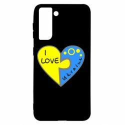 Чохол для Samsung S21 I love Ukraine пазли