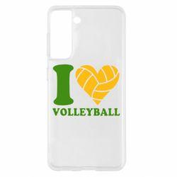 Чохол для Samsung S21 I love volleyball