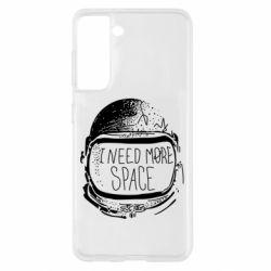 Чехол для Samsung S21 I need more space
