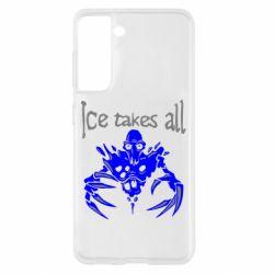 Чохол для Samsung S21 Ice takes all Dota