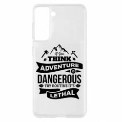 Чохол для Samsung S21 If you think adventure is dangerous try routine it's lethal