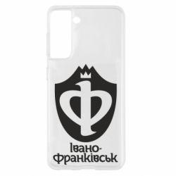 Чехол для Samsung S21 Ивано-Франковск эмблема