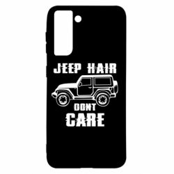 Чохол для Samsung S21 Jeep hair don't care