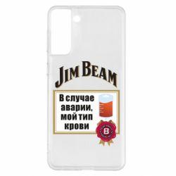 Чохол для Samsung S21+ Jim beam accident