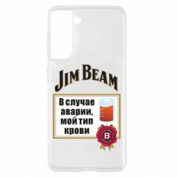 Чохол для Samsung S21 Jim beam accident