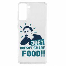 Чехол для Samsung S21+ Joey doesn't share food!