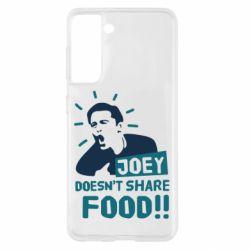 Чехол для Samsung S21 Joey doesn't share food!