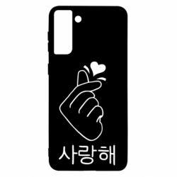 Чохол для Samsung S21+ K-pop