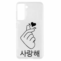 Чохол для Samsung S21 K-pop