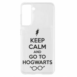 Чохол для Samsung S21 KEEP CALM and GO TO HOGWARTS
