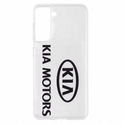 Чохол для Samsung S21 Kia Logo