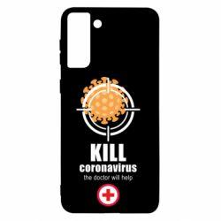 Чехол для Samsung S21+ Kill coronavirus the doctor will help