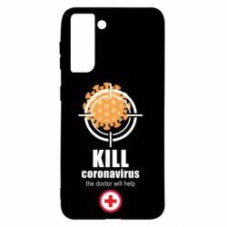 Чехол для Samsung S21 Kill coronavirus the doctor will help