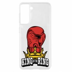 Чохол для Samsung S21 king of the Ring