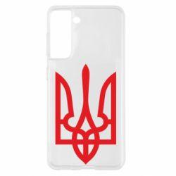 Чехол для Samsung S21 Класичний герб України